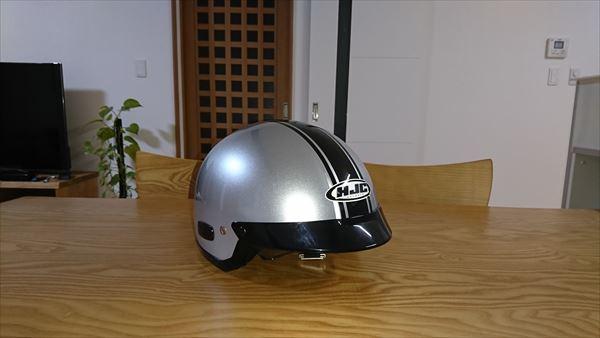 ヘルメット ワンタッチクリップ